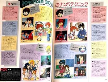 198809-2.jpg