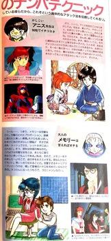 198809-4.jpg