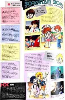 198809-5.jpg