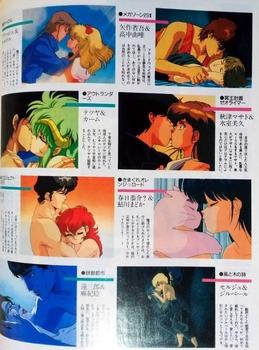 199107-2.jpg