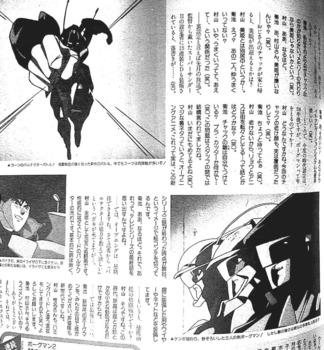 199309-2.jpg