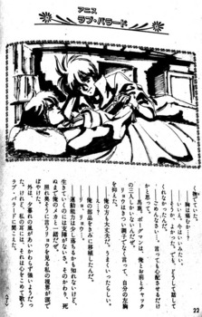 8906-5.jpg