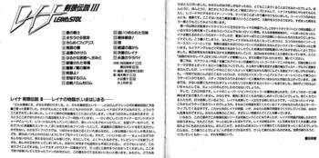 kenrou3-1.jpg
